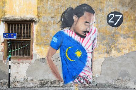 street art: Street art, Georgetown Penang, Malaysia