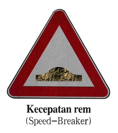Speed-Breaker-recycled-made-from-paper Stock Photo - 17725891