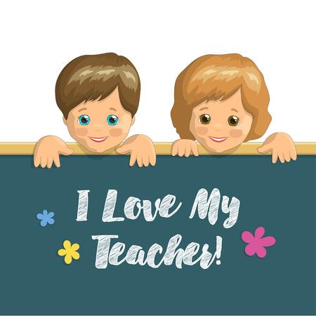 ホリデー カード教師の日、少年と少女、黒板にチョークで碑文を笑顔の子ども