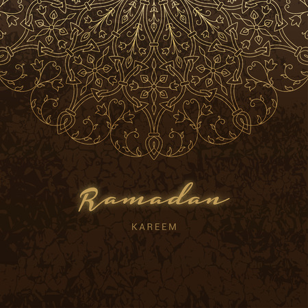 Ramadan Kareem greeting card Islamic holiday. Vector illustration brown background with floral pattern. Illustration