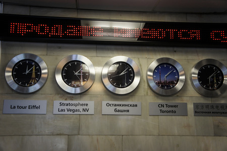 Clocks close up. Time zones inside the Ostankino tower