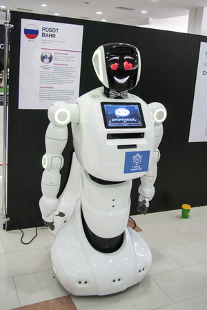 White Robot android at the exhibition of international achievements