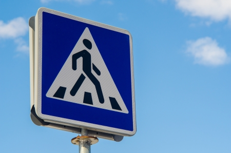 trafic: road sign Stock Photo