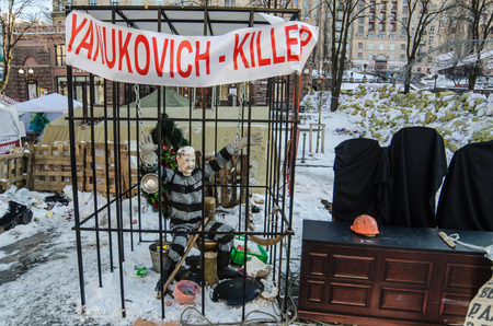 maidan: KIEV, UKRAINE  31 JANUARY 2014  Maidan protests on 31 January 2014 in Kiev, Ukraine