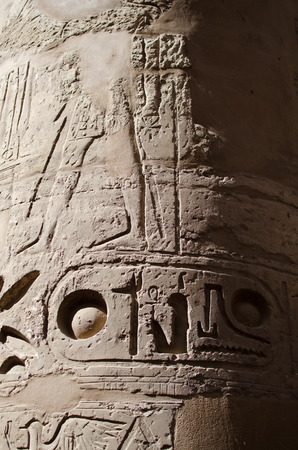 relievo: Detail of relief  on the column in the Precinct of Amun-Re  (Karnak Temple Complex, Luxor, Egypt)