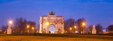 Paris (France). Arc de Triomphe du Carrousel in the sunrise