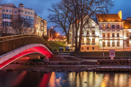Minsk, Belarus: Traetskae Pradmestse, Trinity Suburb - historical center of city in the beautiful autumn sunseet