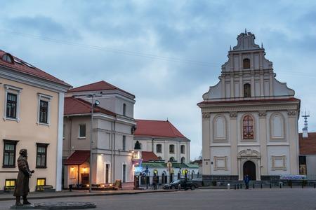 minsk: Beautiful Old Town of Minsk, Belarus in the sunset