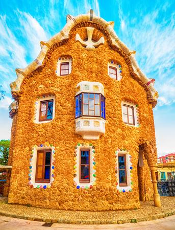 salut: Barcelona, Catalonia, Spain: the Park Guell of Antoni Gaudi