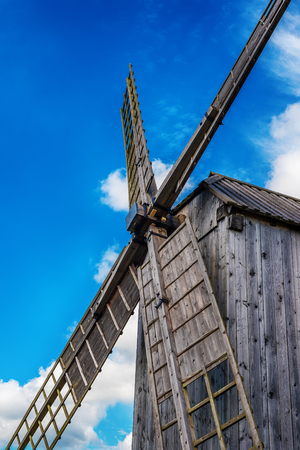 Saarema Island, Estonia: Angla windmill in Leisi Parish in the summer Stock Photo