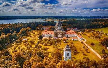 Kaunas, Lithuania: Pazaislis Monastery and Church, located on a peninsula in Kaunas Reservoir, in the summer
