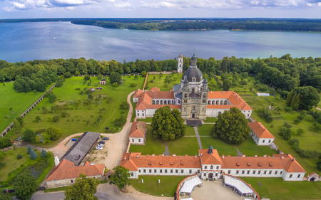 kaunas: Kaunas, Lithuania: Pazaislis Monastery and Church, located on a peninsula in Kaunas Reservoir, in the summer