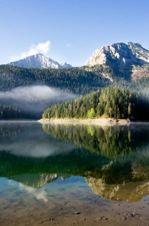 Lake the mountain forest  Stock Photo
