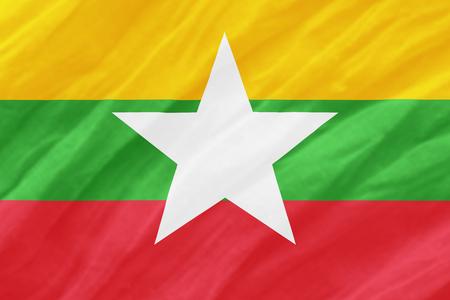 ripple: background of ripple Burma flag Stock Photo