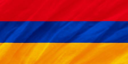 background of ripple Armenia flag