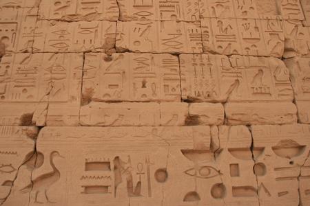 Hieroglyphic photo