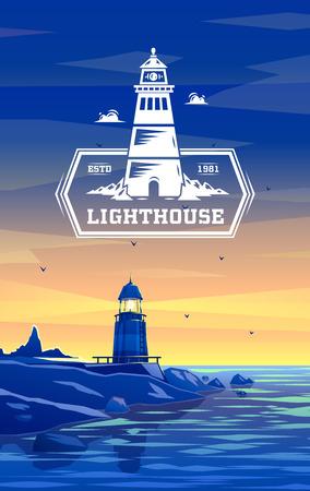 トレンディなスタイル - 抽象的なエンブレム ・ バッジ - ナビゲーションと旅行の概念のベクトル灯台ロゴ デザイン テンプレート