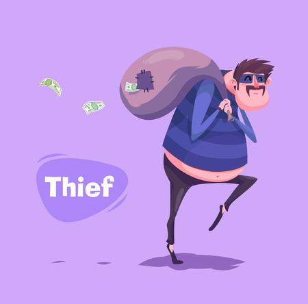 burglar man: Funny  illustration of a thief or burglar cartoon character. Vector Illustration