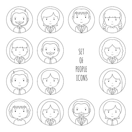 office people: Set of line silhouette office people icons