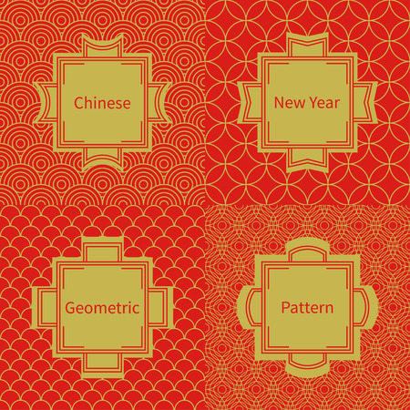 prosper: Set of geometric national chinese seamless pattern. Wrapping paper. Scrapbook paper. Chinese new year 2016. Vector illustration. Background. Greeting cards, invitations. Labels, badges Illustration