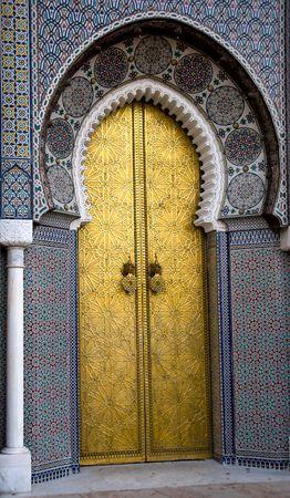 moorish: Entrance to the Palace, Fes, Morocco