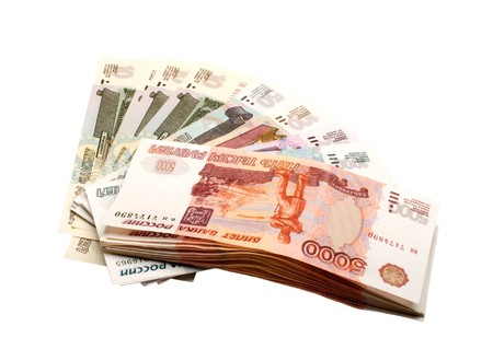 nominal: Money of the Russian Federation, denomination of a various nominal from ten roubles to five thousand