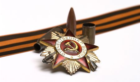 commendation: George Ribbon, Order of the Patriotic War and sleeves. Stock Photo
