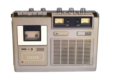 Old Soviet cassette tape recorder, it is isolated on a white background. Stock Photo - 6475501