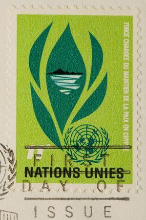 이 빈티지 1964 우표는 유엔이다