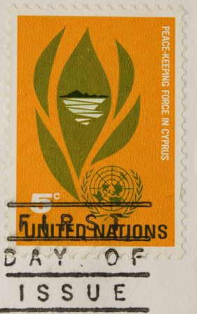 united nations: This is a Vintage 1964 Postage Stamp united nations Stock Photo