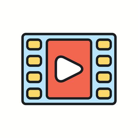 cinematographer: Film reel icon illustration. Illustration