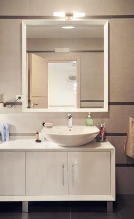 Interior of a modern toilet room.  Standard-Bild