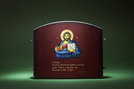 salmo: Cacak, Serbia - 8 febbraio 2015: Souvenir dalla Chiesa ortodossa con il salmo 25: 8 scritto in lingua serba. Editoriali