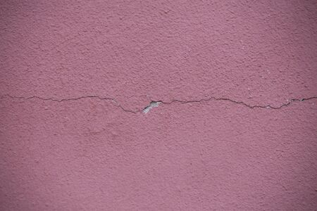 Cracked concrete vintage wall background. Old wall.