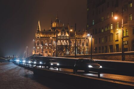 Hungarian Parliament Building at Winter Night View 에디토리얼