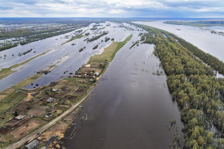 Aerial view of the Siberian river Irtysh Imagens