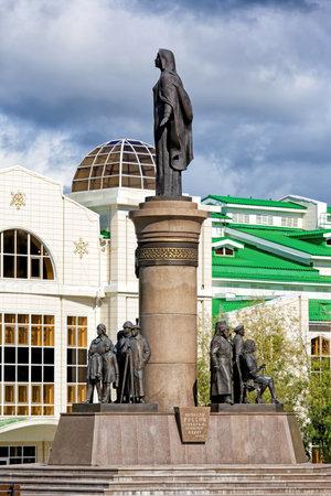 Russia, Khanty-Mansiysk,a monument