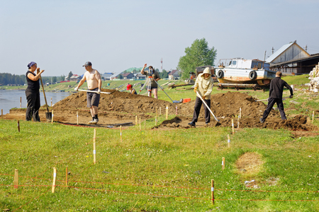 A group of scientists is conducting archaeological excavations in siberian village. Beginning of works