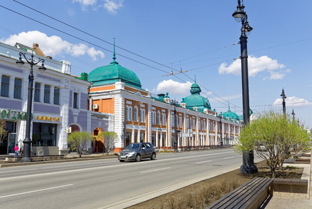 Russia, Omsk. A street with ancient buildings of the 19th century in the central part of the city