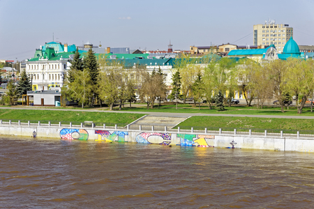 Omsk.Russia. A view of the Om River embankment. Season of high water Editorial