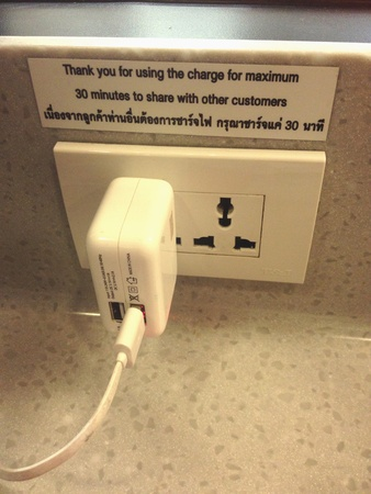 charge: Share power for custom charge electronic