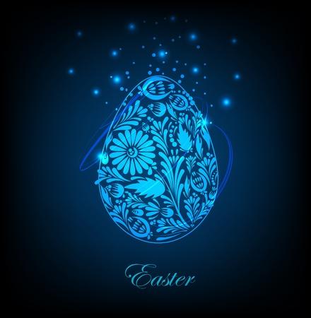 Floral easter egg  Vector Vector