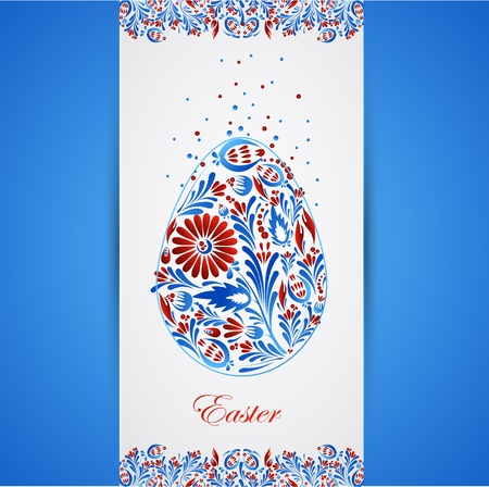orthodox: Floral easter egg   Illustration