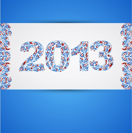 Card with Abstract pattern sign 2013   Vector
