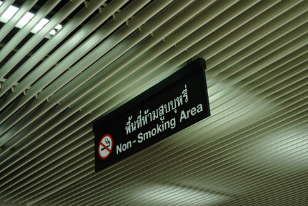 no fires: No smoking sign on ceiling Stock Photo