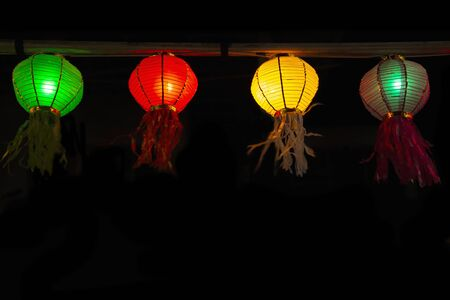 Colour of lantern. Yee Peng Festival  at northern of Thailand. Banque d'images