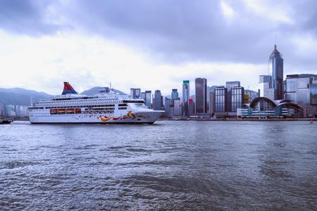 Hong Kong, Victoria Harbor.