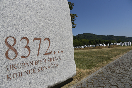 SREBRENICA, BOSNIA AND HERZEGOVINA - JULY 12, 2017: The Srebrenica-Potocari memorial and cemetery for the victims of the 1995 massacre over muslims in Bosnia Herzegovina. Editorial