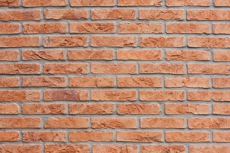 Modern brick wall as background Stock Photo - 9956621