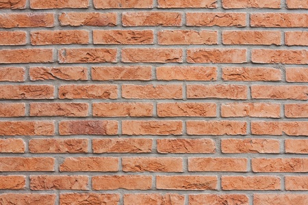 Modern brick wall as background Stock Photo - 9956621